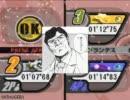 【ゆっくり4人対戦】カービィのエアライド【第1回】 thumbnail