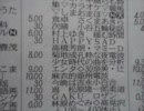 #30 前半 2011.11.11 thumbnail