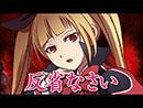 ブレイブルー公式WEBラジオ 「ぶるらじW 第4回 ~BBEX発売まであと1ヶ月、ぶるらじ定期配信はじまるよ!~」  thumbnail
