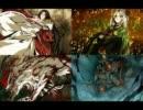 流出太極 随神相・神咒神威―壷中聖櫃無間練成する生贄祭壇無間衆合地獄