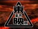 ZOIDOLM@STER BC篇 TOMOMI SANJYOU SIGHT[半角映画祭][第5次ウソm@s]