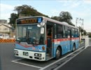 京浜急行バスPK-RP360GAN走行音