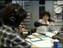 氷上恭子と丹下桜のドラゴン探偵局 第9回 1997年12月2日