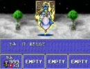 魔界塔士SaGa VS神
