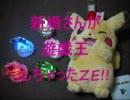 新婚さんが遊戯王しちゃったZE!! Part.31 オーダーオブカオス 開封^^