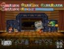 【ゆっくり実況プレイ】ペーパーマリオRPGをゆっくり縛りプレイ part23 thumbnail