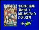 2011/11/20 帯広競馬 双海亜美さん真美さん メッセージ映像 thumbnail