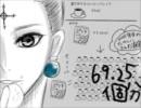 【手描き】幻影旅団 で 文.系.理.系.体.