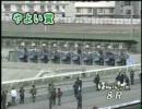2011/11/20 帯広競馬8R やよい賞 thumbnail