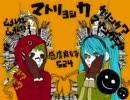 第30位:【作業用BGM】ボカロカラオケメドレー! thumbnail
