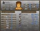 【実況プレイ】ファイアーエムブレム トラキア776 2章外伝 part3 thumbnail