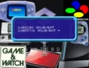 8bit Sample!! feat. NINTENDO【東方起動音】