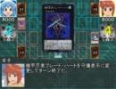決闘!イカ娘 その14・前編 thumbnail