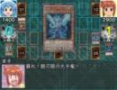決闘!イカ娘 その14・後編 thumbnail