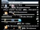 【課長×まっくす】どえむ歌ってみたのぉおメイキングぅうっ! thumbnail