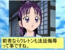 フィーリア王女とふたりはプリキュアSplash☆Star~60