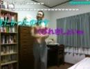 【ニコニコ動画】川崎陽平 ルカルカ★ナイトフィーバー踊ってみた 裸 18禁を解析してみた