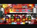 太鼓の達人Wii決定版 白鳥の湖(裏) thumbnail