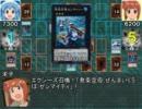 決闘!イカ娘 その14・前編【修正版】 thumbnail