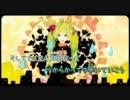 【ニコカラ】 ハッピーエンドロール (off vocal) thumbnail