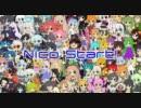 【UTAU】Nico Start!【総勢140キャラ】