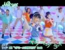 """ペラペラペラオ[dBX""""VIPルーム2時間1万円""""Remix] / Not yet thumbnail"""