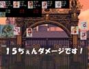 【東方卓遊戯】こち幻。小悪魔卓1-5【SW2.0】