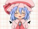 【東方】レミリアちゃんが好きってゆって欲しいようです