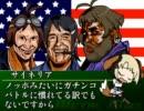 第8位:【アイマス×メタルマックス】鋼の豆タンク5話 前編 thumbnail