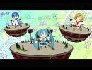 ミク,MEIKO,KAITO,リンレンに「スイートプリキュアED」を歌唱