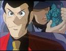 ルパン三世 TV SPECIAL 3話パック「ハリマオの財宝を追え!!」「トワイライト☆ジェミニの秘密」 「ワルサーP38」