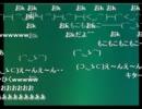 【ニコニコ動画】うんこちゃんの配信にもこう先生が出演を解析してみた
