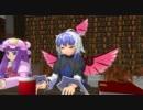 【MMD】朱鷺子ちゃんがむっちゃ眠そうです thumbnail