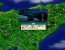 東方天翔記CPUダービー保存企画 秋のGUNDOKU祭り編 4セット目