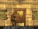 Fallout NewVegas Legionプレイ5