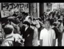 【ニコニコ動画】昭和を直立不動で駆け抜けた大先輩(再).mp4を解析してみた