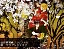 センラ&保坂☆ 1st ALBUM【サウザンド☆スター】クロスフェード