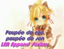【レンAppend-serious】 Poupée de cire, poupée de son 【...