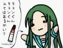 にょろーん☆ちゅるやさんFlashアニメ版#04