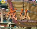 【MUGEN】東方キャラクター別対抗トーナメントpart125