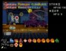 ペーパーマリオRPG RTA 6:44:51 part.15/15 thumbnail