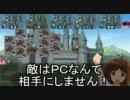 【ニコニコ動画】【iM@S×SW2.0】愛はウルスを救う:08-02【卓ゲM@Ster】を解析してみた