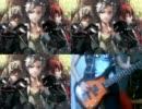 【藍微×EYES】Starry☆Sky(OP版)【コラボ:歌ってみた・弾いてみた】 thumbnail