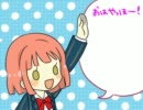 【手描きうた☆プリ】マジLOVEディスティニー【腐向け】