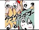 【アゴアニキ】アルバム「アゴ ア ゴーゴーゴー」【クロスフェード】