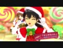 アイドルマスター2 PS3 CATALOG Vol02