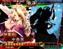【三国志大戦3】 甘ちゃんと一緒に覇者を維持 Part6 【VS礎】