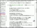 【洒落怖】怖い話も皆で読めば怖くない! …かも【実況】part9-14 thumbnail