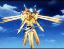 蒼穹のファフナー 第4話「逃航~ふなで」 thumbnail