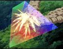 蒼穹のファフナー 第6話「翔空~ぎせい」 thumbnail